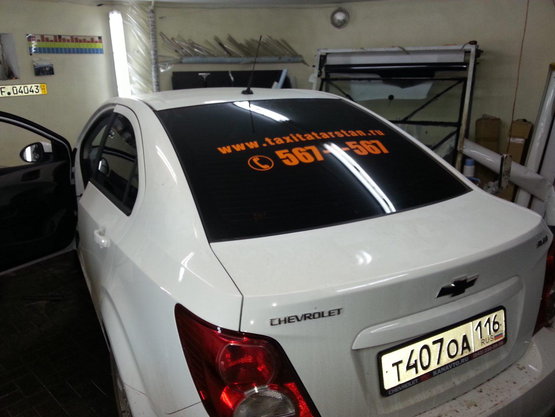 Chevrolet Aveo — тонировка авто в Казани — 06.11.2013