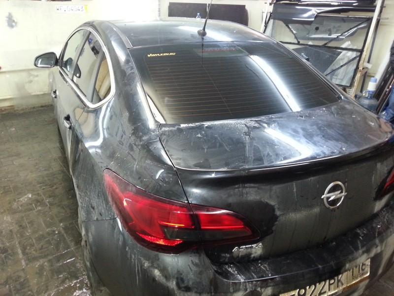 Тонировка задней полусферы автомобиля Opel Astra — 16.02.2014