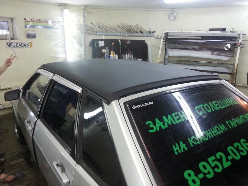 ВАЗ 2109 — оклейка крыши пленкой черная алмазная крошка — 03.06.2014