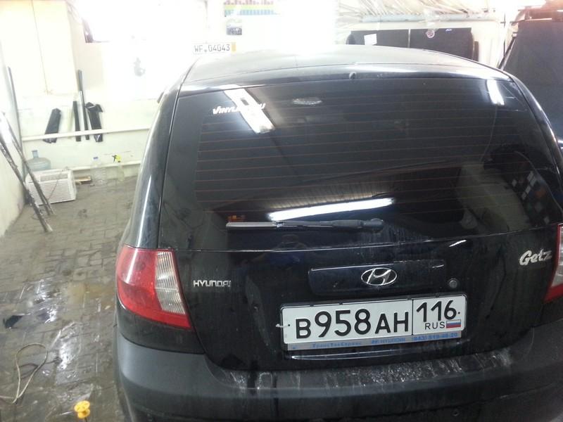 Hyundai Getz — тонировка автомобиля в Казани — стоимость 1600 рублей — 25.06.2014