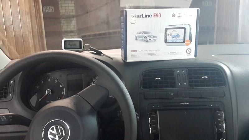 VW Polo — установка сигнализации с автозапуском Starline E90 —  12.11.2014