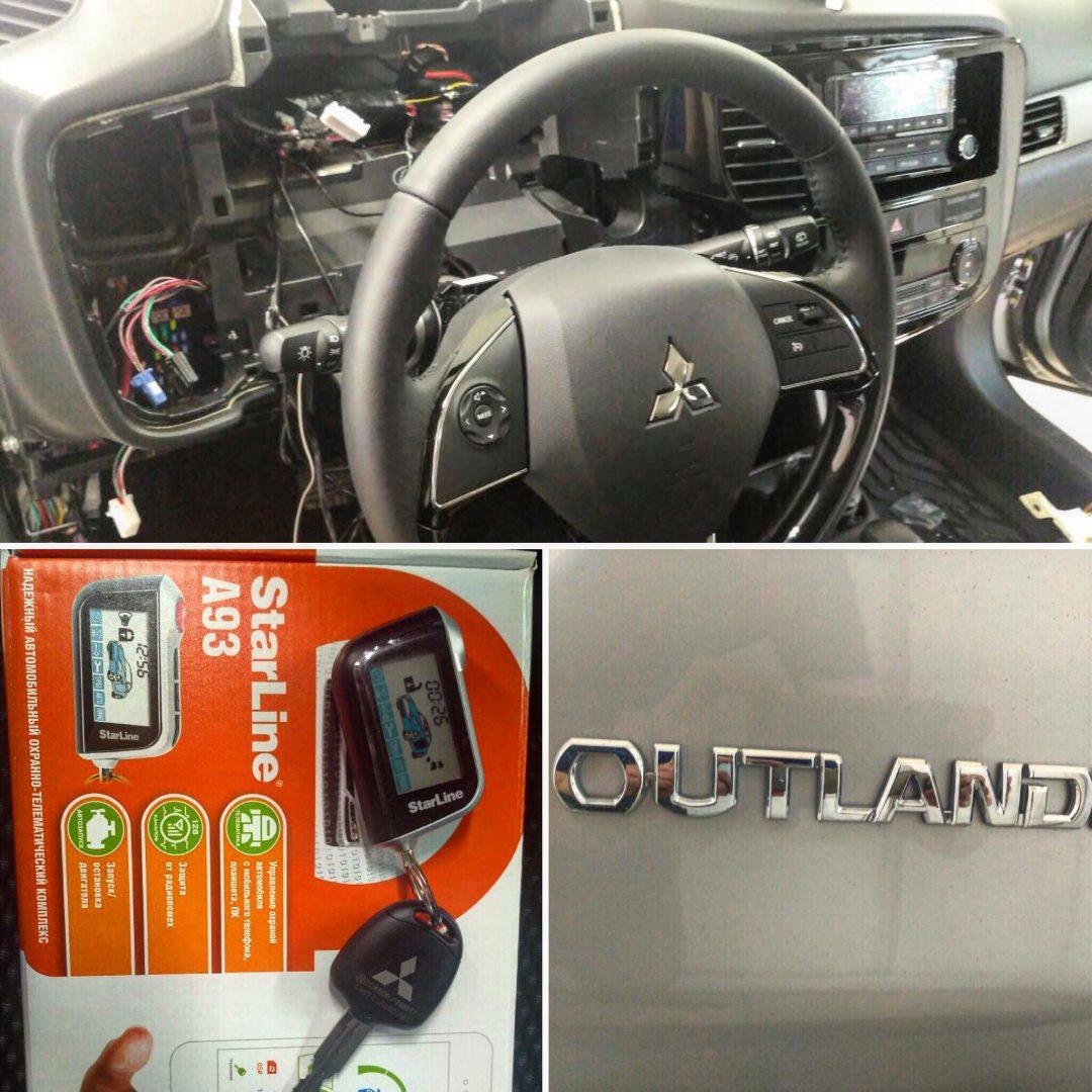 Сертифицированная установка сигнализации Star Line A93 — Mitsubishi Outlander