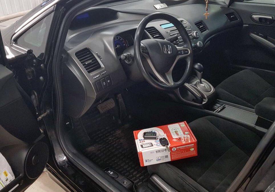 Сертифицированная установка сигнализации Starline A93 — Honda Civic