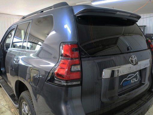 Тонировка пленкой Llumar 95% задней части — Toyota Land Cruiser Prado