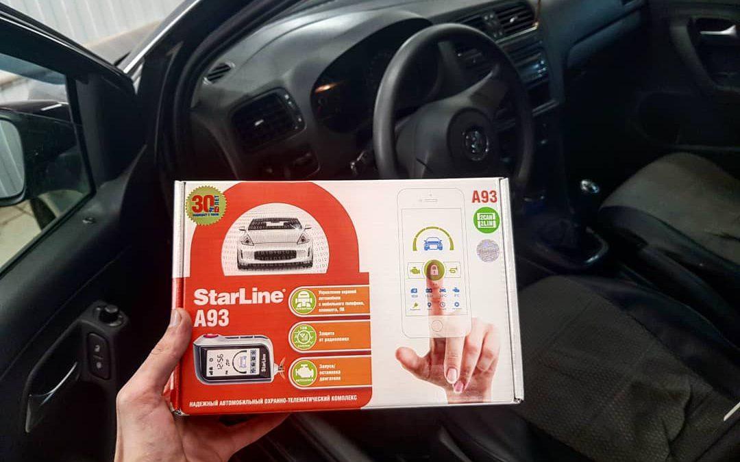 Установка сигнализации Starline A93 на автомобиль — VW Polo