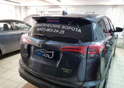 Тонировка задней части пленкой Carbon 95% затемнения, передние боковые 50% затемнения — Toyota Rav 4