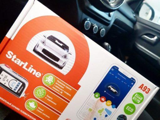 Сертифицированная установка сигнализации Starline A93 на автомобиль Kia Rio