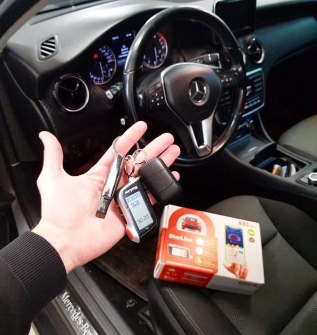 Сертифицированная установка сигнализации Starline на Mercedes GLA